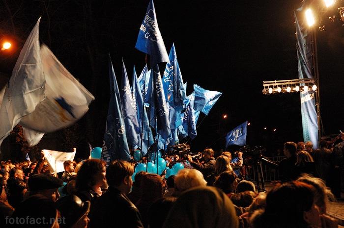 выборы президента Януковича