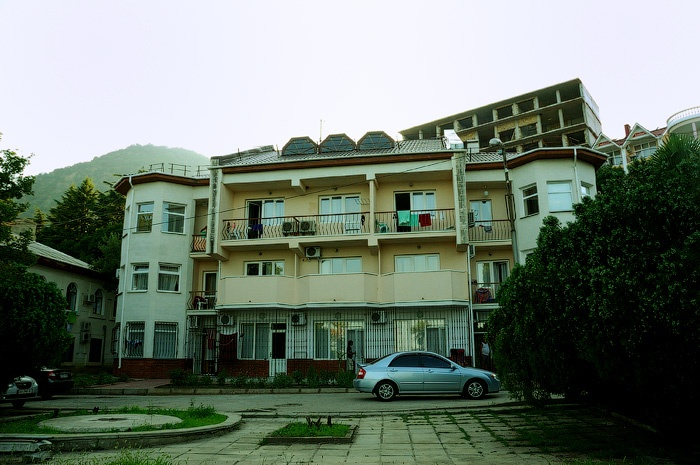 Алушта