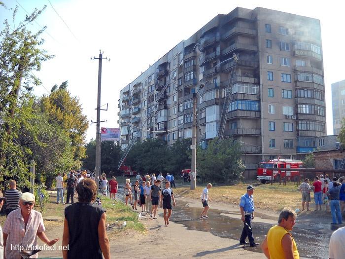 Пожар в Селидово
