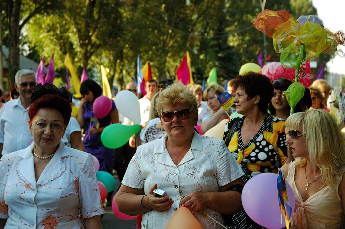 Красноармейск День города