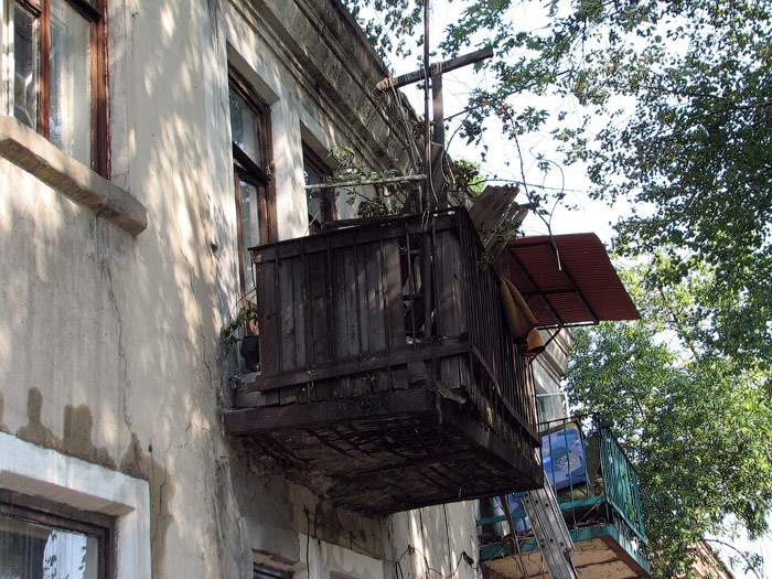 Пожар в Димитрово