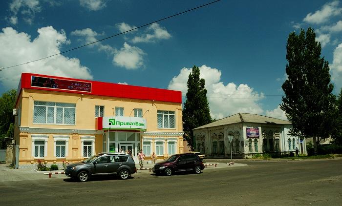 Красноармейск