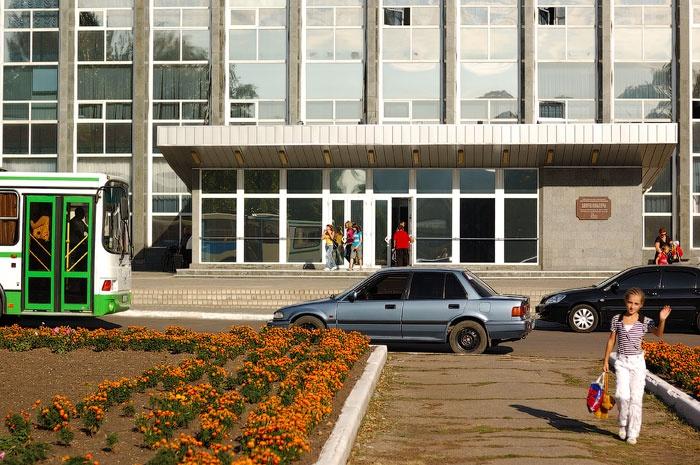 Дворец Культуры Красноармейск