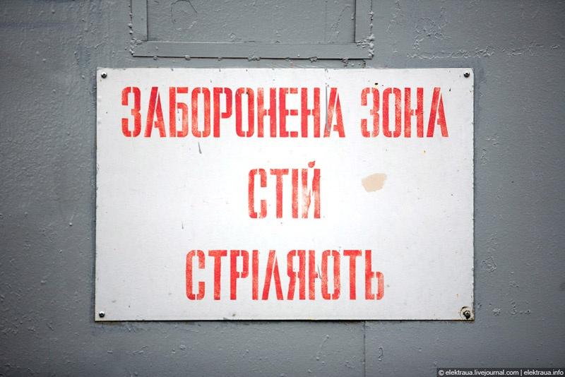 """Авиашоу """"Авіасвіт-ХХІ"""" в Гостомеле"""