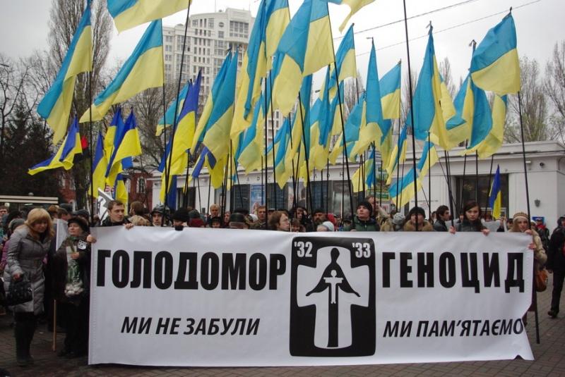 Жалобна хода і мітинг в день вшанування жертв Голодомору 1932-33 рр.
