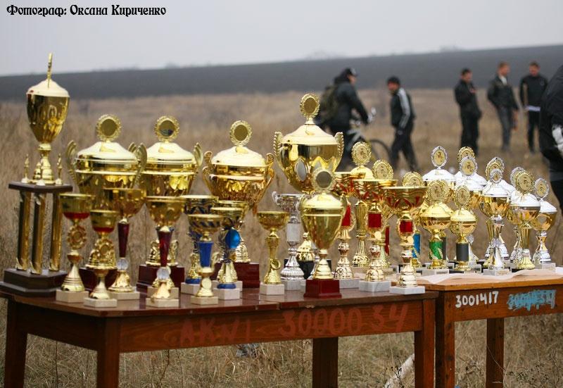 Кубок Донбасса по мотокроссу