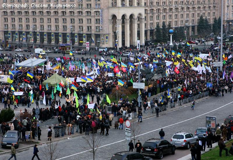 Митинг против нового налогового кодекса