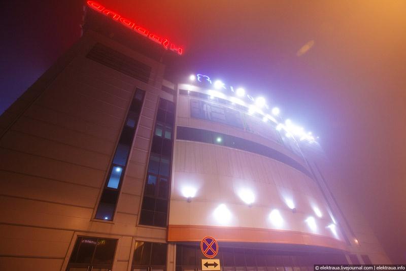 Туманный ночной Киев