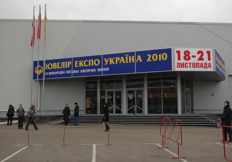 Ювелир-Экспо 2010 в картинках