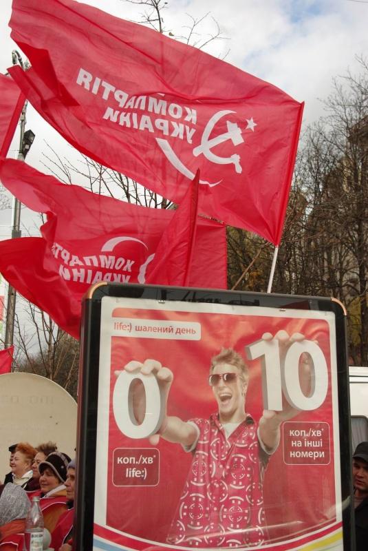 Святкова хода на честь 93-ї річниці Жовтневої Революції