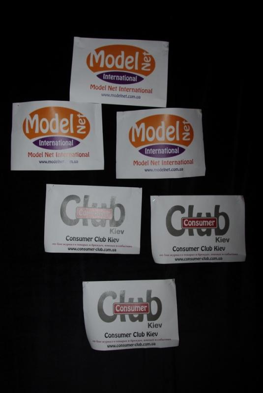 церемонія нагородження переможців Інтернет-фотоконкурсу Model Net 2010