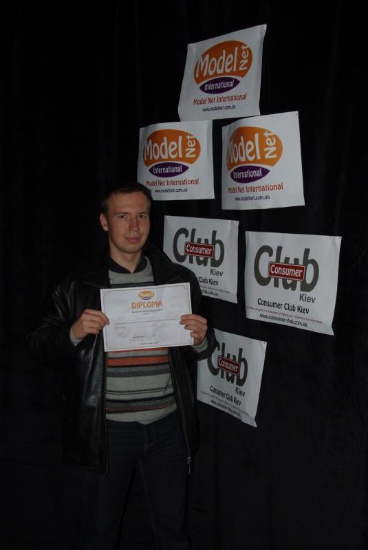 Церемонія нагородження переможців фотоконкурсу Model Net 2010