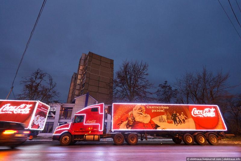 Караван Кока Кола. Фото О.Стельмах