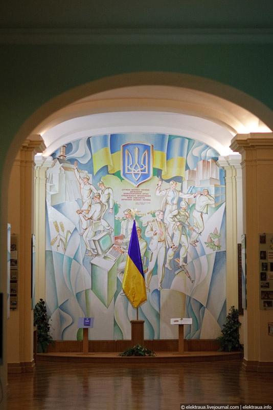 Музей СБУ. Фото О.Стельмах