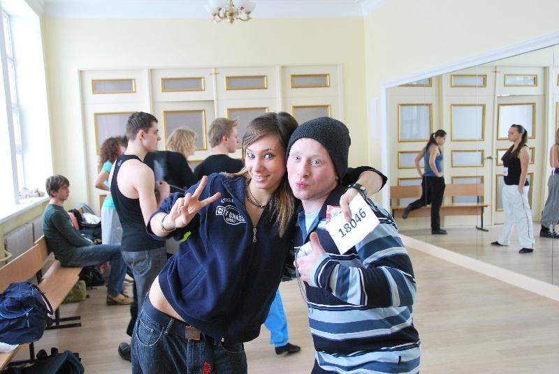 Танцюють всі! Донецкий кастинг.