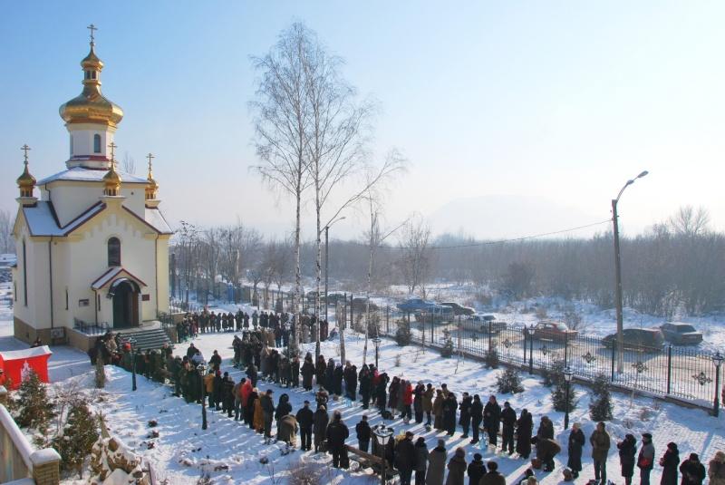 Крещение Храм великомученика и целителя Пантелеймона
