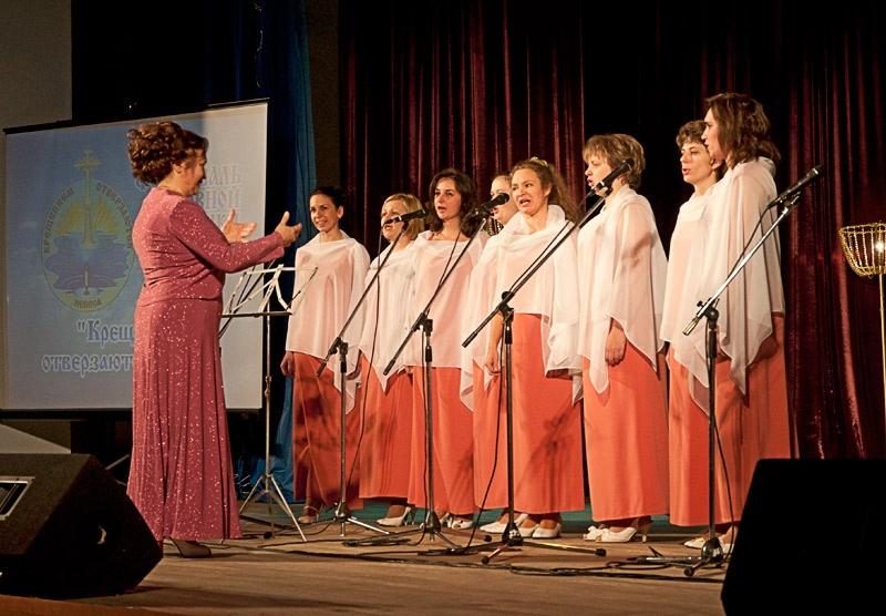 Вокальный ансамбль «Гармония» Красноармейской музыкальной школы