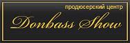 Продюсерский центр «Донбасс Шоу»