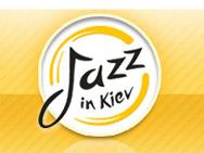 Продюсерский центр Jazz in Kiev