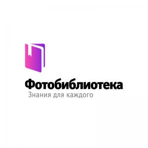 Первая в Украине бесплатная библиотека для фотографов