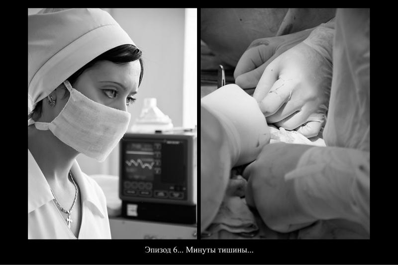 Операцию в Донецком областном противоопухолевым центре проводит Бондарь Владимир Григорьевич