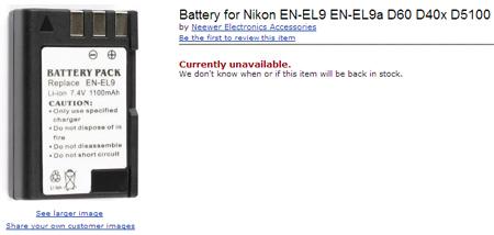 аккумуляторная батарея EN-EL9