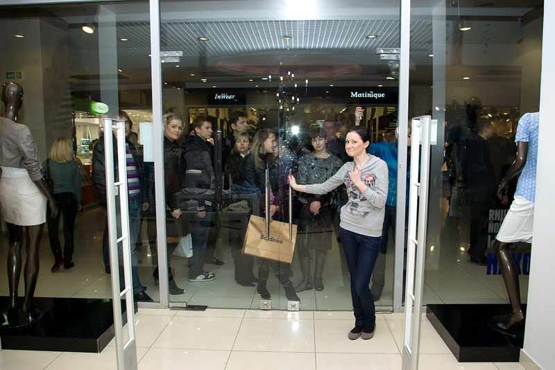 Cosmopolitan Shopping Night в Донецке