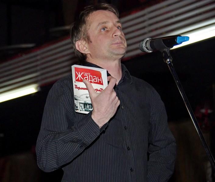 Встреча с Сергеем Жаданом в Донецке в «Chicago Music Hall» 5 апреля 2011 года