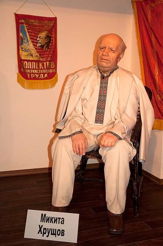 Киевский музей восковых фигур