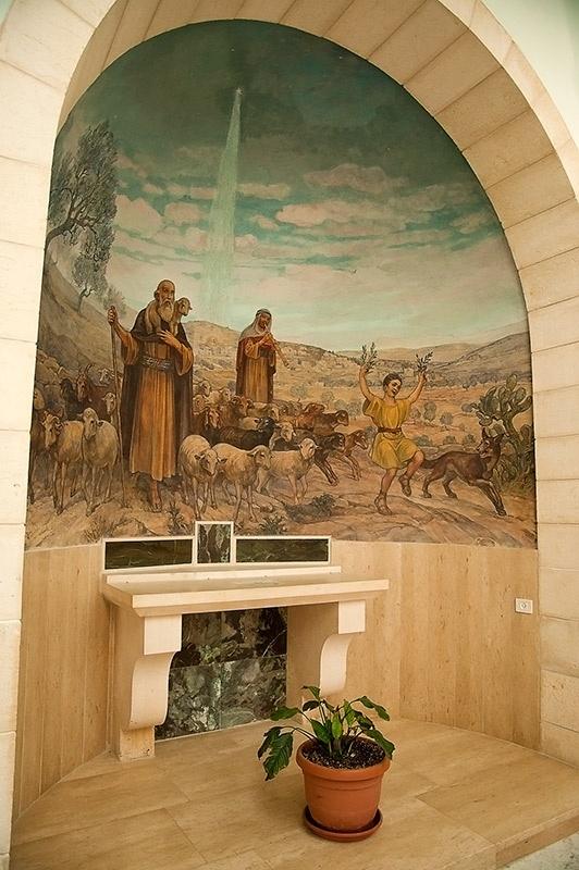 Церковь Поля Пастухов.