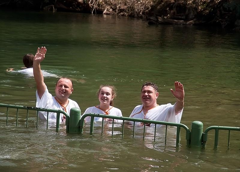 Иордан – место крещения. Иорданская купель