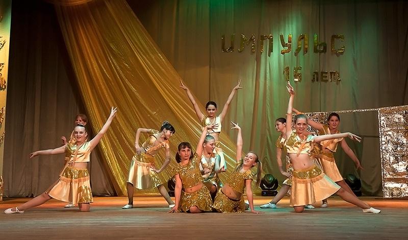Танцевальный коллектив «Импульс». Красноармейск