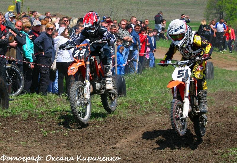 Чемпионат Украины по мотокроссу. 9 мая 2011 г. Димитров.