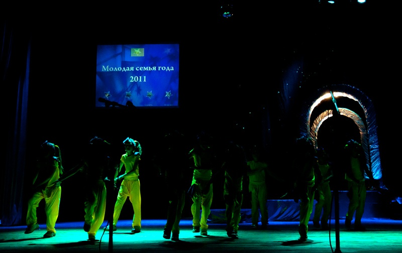 Молодая семья года - 2011. Конкурс