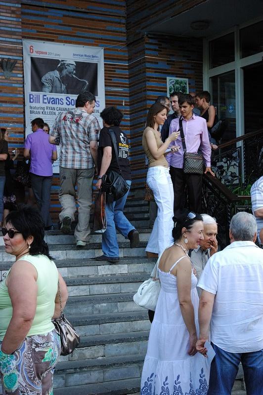 Bill Evans Soulgrass. Киев. Фото Сергей Томас.
