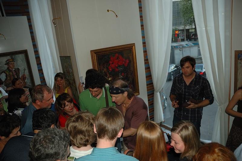Bill Evans Soulgrass. Киев. Фото Сергей Томас