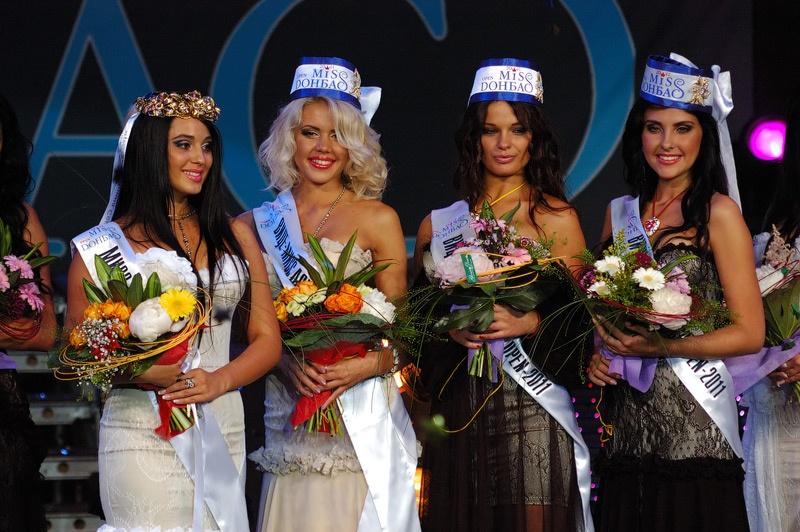 Мисс Донбасс Open 2011. Фото Сергей Томас