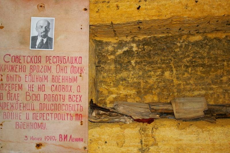 Одесса, катакомбы