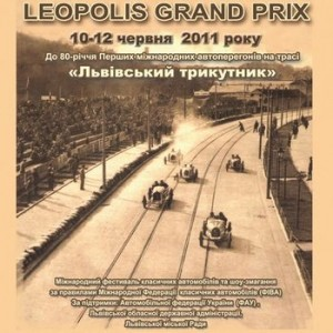 Leopolis Grand Prix