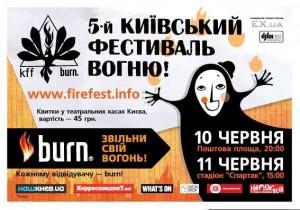 FIRE Fest 2011