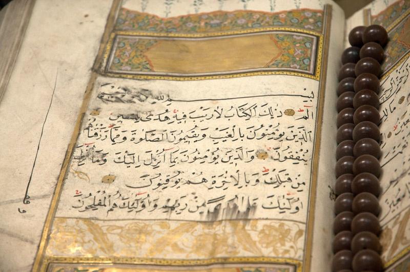 Коран, XVIII век.