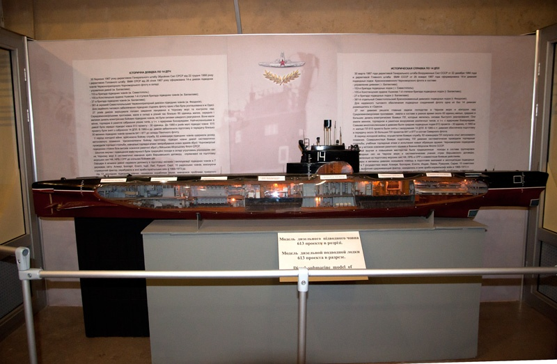 Военно-морской музейный комплекс «Балаклава»