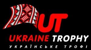 Ukraine Trophy 2011: трофи-рейд Киев - Шацк.