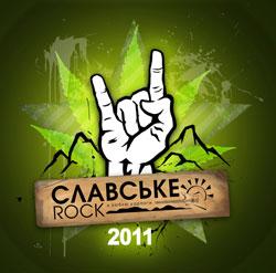 """Рок-фестиваль """"Славское Рок 2011"""""""