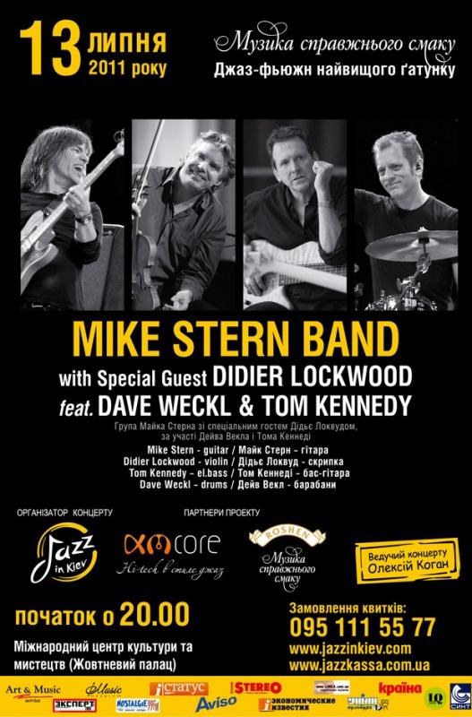 Mike Stern Band в Киеве