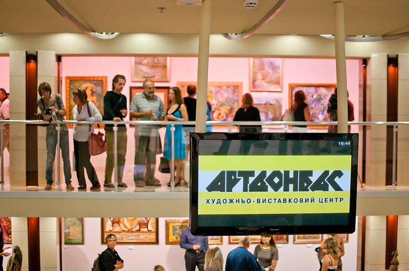 """Открытие художественно-выставочного центра """"АРТДОНБАСС"""""""