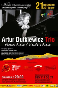 Трио Артура Дуткевича в Киеве