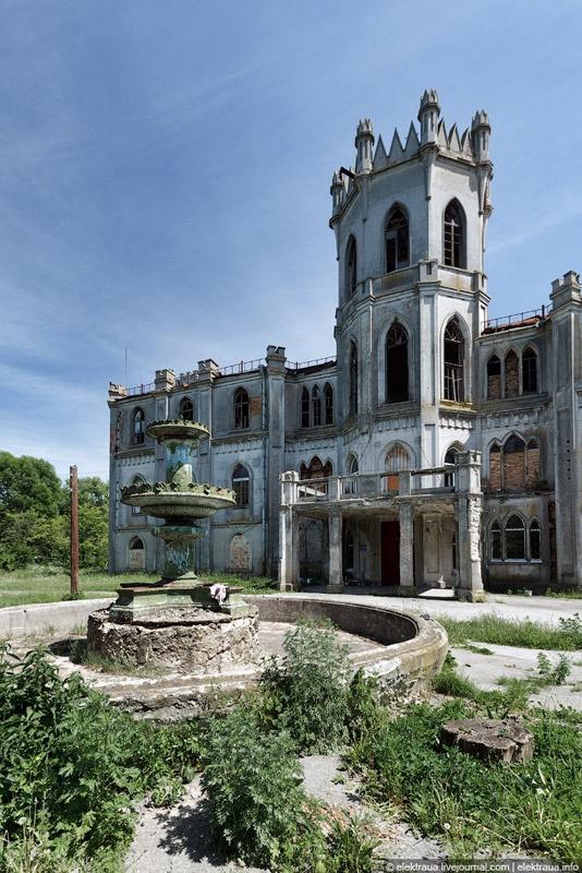 Трип Старая Котельня - Андрушевка - Червоне. Фото Олег Стельмах