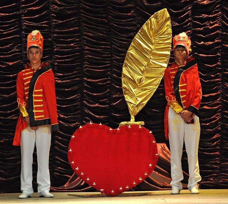 День учителя в Красноармейске. Праздничный концерт