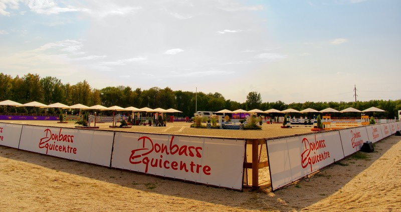 Донбасс тур 2011 фото